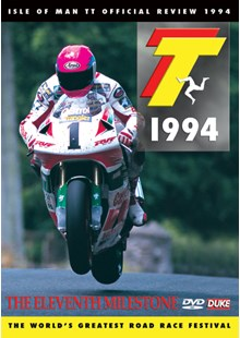 TT 1994 Review The 11th Milestone NTSC DVD