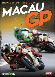 Macau Grand Prix 2016 Review DVD