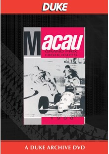 Macau GP 1988 Duke Archive DVD